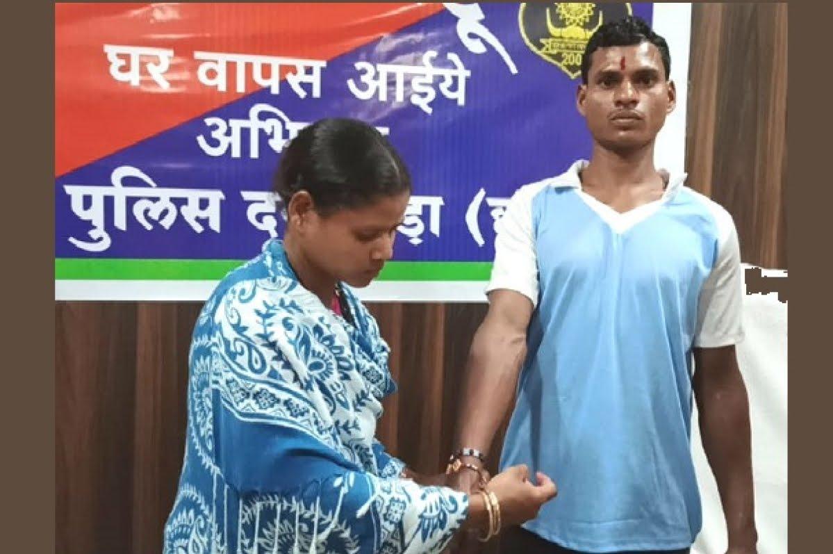 Image Credits: Bhaskar.com